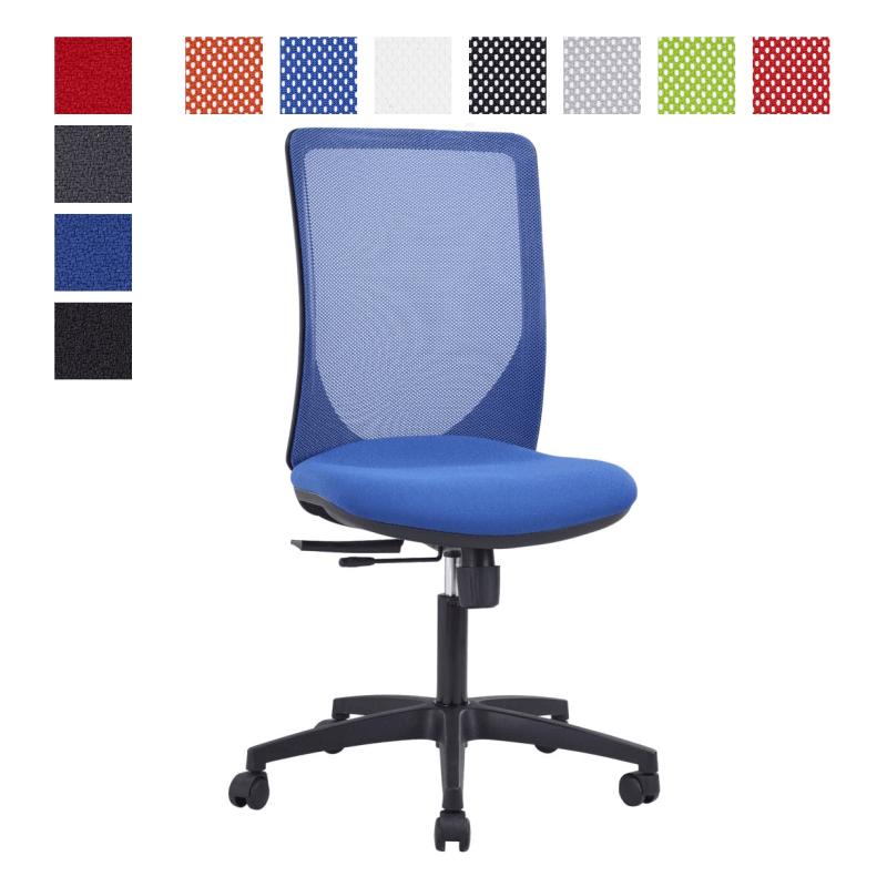 Fauteuil de bureau Equalizzer Sit, résille bleu et tissu M332